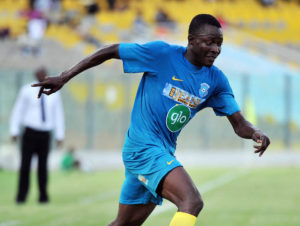 Wa All Stars captain Hafiz Adams blames injuries for poor title defence